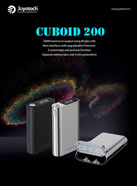[Image: CUBOID_200_01.jpg]